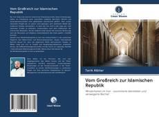 Vom Großreich zur Islamischen Republik的封面