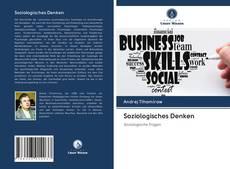 Bookcover of Soziologisches Denken