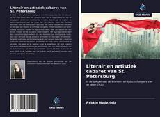 Bookcover of Literair en artistiek cabaret van St. Petersburg