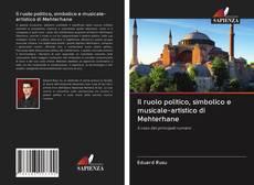 Portada del libro de Il ruolo politico, simbolico e musicale-artistico di Mehterhane