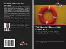 Обложка Valutazione delle capacità di e-commerce