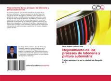 Portada del libro de Mejoramiento de los procesos de latonería y pintura automotriz