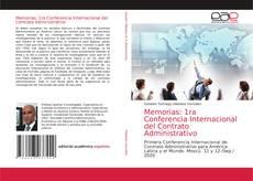 Portada del libro de Memorias: 1ra Conferencia Internacional del Contrato Administrativo