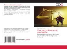 Обложка Proceso ordinario de usucapión