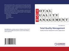 Total Quality Management的封面