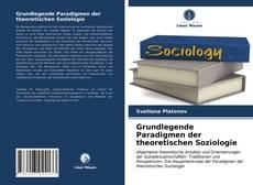 Обложка Grundlegende Paradigmen der theoretischen Soziologie