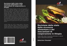 Copertina di Revisione dello stato della sicurezza alimentare e dei meccanismi di cooperazione in Etiopia