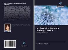 Обложка M. Castells' Network Society Theory