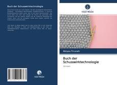 Buchcover von Buch der Schusswirktechnologie