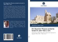 Bookcover of Ein libyscher Pharao eroberte Israel im Jahr 925 v. Chr.