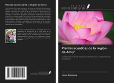 Bookcover of Plantas acuáticas de la región de Amur