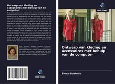 Bookcover of Ontwerp van kleding en accessoires met behulp van de computer