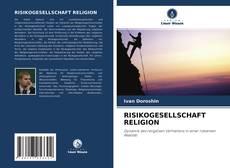 Bookcover of RISIKOGESELLSCHAFT RELIGION