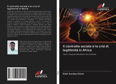 Il contratto sociale e la crisi di legittimità in Africa的封面