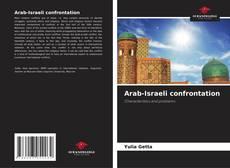 Bookcover of Arab-Israeli confrontation