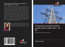Bookcover of Protezione corrente contro i guasti a terra nelle reti 6 - 10 kV