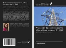 Bookcover of Protección de corriente contra fallas a tierra en redes 6 - 10 kV