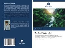 Bookcover of Nachschlagewerk
