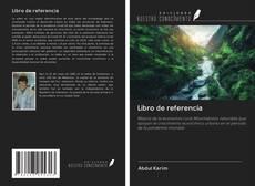 Bookcover of Libro de referencia