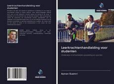 Borítókép a  Leerkrachtenhandleiding voor studenten - hoz