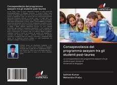 Bookcover of Consapevolezza del programma swayam tra gli studenti post-laurea