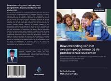 Bookcover of Bewustwording van het swayam-programma bij de postdoctorale studenten