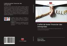 Buchcover von L'effet de levier financier des entreprises