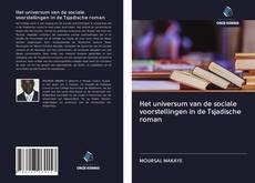 Copertina di Het universum van de sociale voorstellingen in de Tsjadische roman
