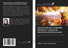 Portada del libro de EDUCACIÓN EN LA PRIMERA INFANCIA Y ATENCIÓN EDUCATIVA ESPECIALIZADA