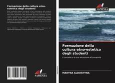 Copertina di Formazione della cultura etno-estetica degli studenti