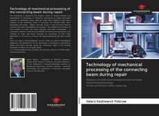 Bookcover of Technology of mechanical processing of the connecting beam during repair