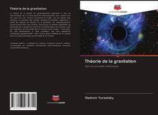 Bookcover of Théorie de la gravitation