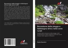 Capa do livro de Recessione delle piogge e fabbisogno idrico nelle zone rurali