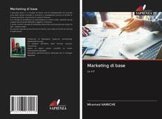 Обложка Marketing di base
