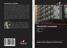 Обложка Plasticità avanzata