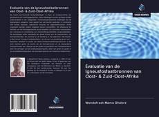 Обложка Evaluatie van de lgneusfosfaatbronnen van Oost- & Zuid-Oost-Afrika