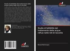 Copertina di Studio di fattibilità del trattamento delle acque reflue nelle reti di raccolta