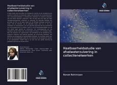 Обложка Haalbaarheidsstudie van afvalwaterzuivering in collectienetwerken