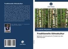 Bookcover of Traditionelle Ethnokultur