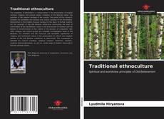 Bookcover of Traditional ethnoculture
