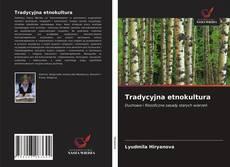 Portada del libro de Tradycyjna etnokultura