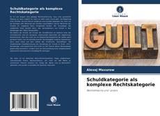 Bookcover of Schuldkategorie als komplexe Rechtskategorie