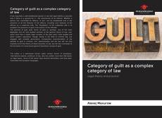 Bookcover of Category of guilt as a complex category of law