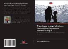 Обложка Théories de la psychologie de l'enfant dans la pratique dentaire clinique