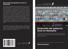 Desarrollo del gobierno local en Alemania的封面