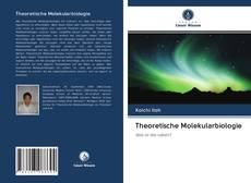 Обложка Theoretische Molekularbiologie