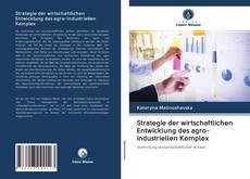 Обложка Strategie der wirtschaftlichen Entwicklung des agro-industriellen Komplex