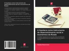 Borítókép a  A hipoteca como instrumento de desenvolvimento social e económico da Rússia - hoz