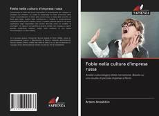 Copertina di Fobie nella cultura d'impresa russa