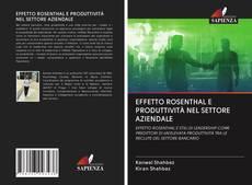 Обложка EFFETTO ROSENTHAL E PRODUTTIVITÀ NEL SETTORE AZIENDALE